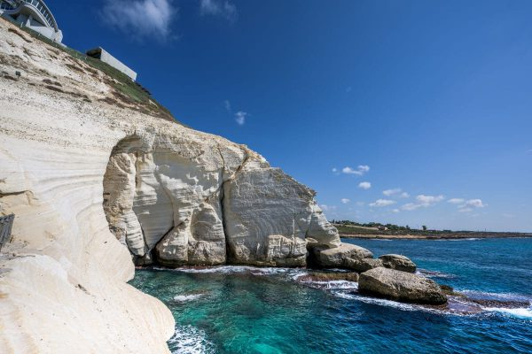 rosh hanikra city